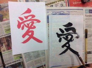 Kalligrafiaa japanin tunnilla